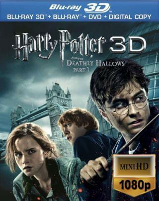 harry potter and deathly hallows part 2 in hindi watch online