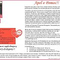 http://pomagamy.dbv.pl/ #Apel #ChoreDzieci #darowizna #schorzenie #OpiekaRehabilitacyjna #Fiedziuszko #fundacja #PomocCharytatywna #PomocDzieciom #PomocnaDłoń #rehabilitacja #sponsor #sponsoring #JuliaStachowiak #DziecięcePorażenieMózgowe #pomoc