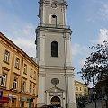 wieża zegarowa #Podkarpacie #Przemyśl #Zabytki